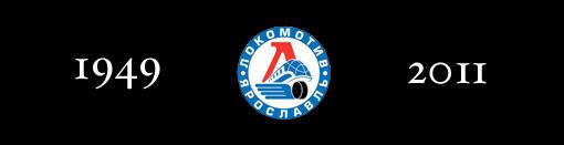 Das Team von Lokomotive Jaroslawl ist am Mittwoch mit ihrem Flugzeug abgestürzt.